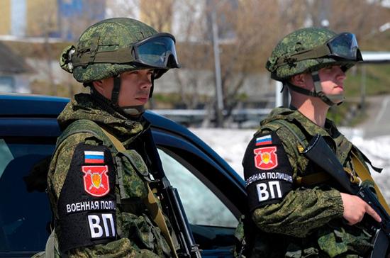 tushda politsiyachi